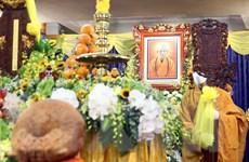 Lễ viếng Đại lão Hòa thượng, Đức Pháp chủ Giáo hội Phật giáo Việt Nam