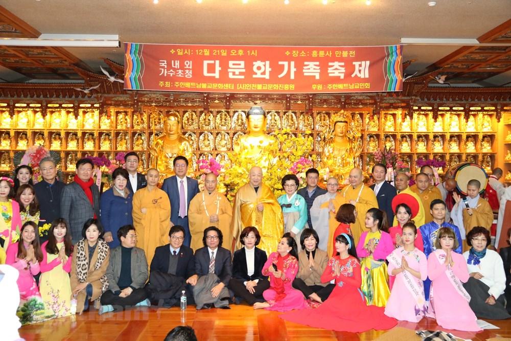 Hội Phật tử Việt Nam tại Hàn Quốc tổ chức đón Tết sớm cho cộng đồng - 1