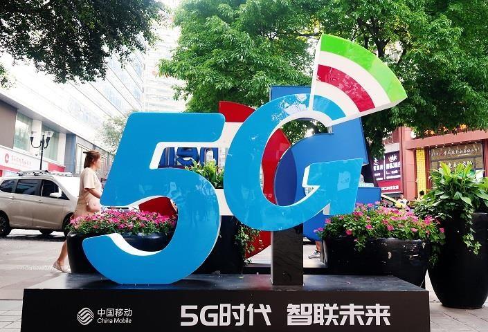 Trung Quoc xay hon 5.000 tram phat song 5G xung quanh Bac Kinh hinh anh 1