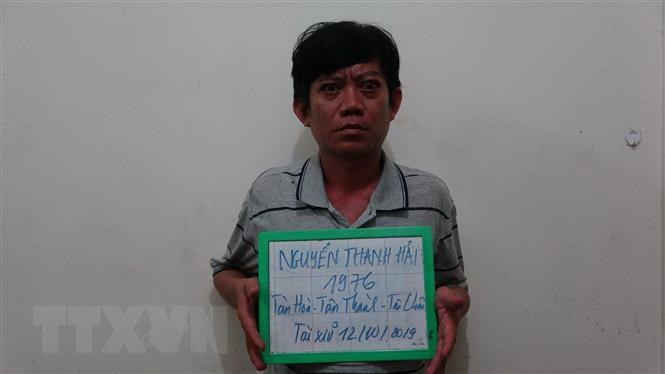 Tay Ninh triet pha tu diem danh bac duoi hinh thuc lac tai xiu hinh anh 1