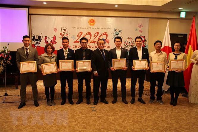 Cộng đồng người Việt ở Nhật Bản gặp mặt mừng Xuân Canh Tý 2020 - 1