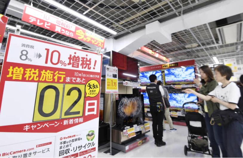 Nhật Bản tăng thuế tiêu dùng từ 8% lên 10% sau hai lần lỡ hẹn