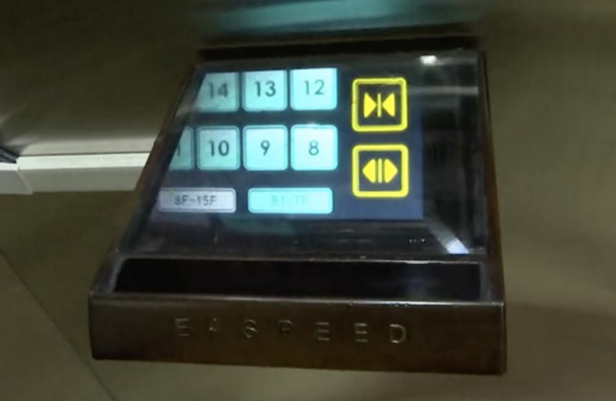 Thang máy dùng nút bấm 3D holographic ngăn lây lan dịch Covid-19