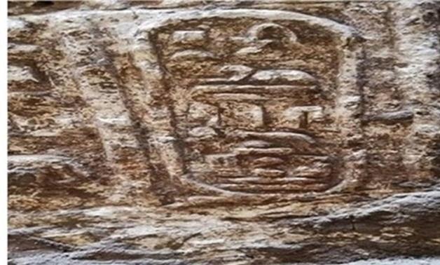 Ai Cập phát hiện ngôi đền cổ từ thời vương triều Ptolemaic