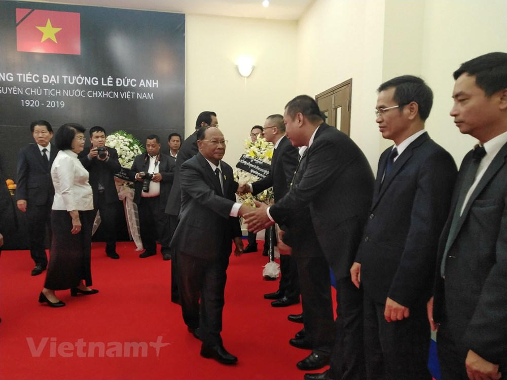 Trang trọng Lễ viếng nguyên Chủ tịch nước Lê Đức Anh tại Campuchia - 2