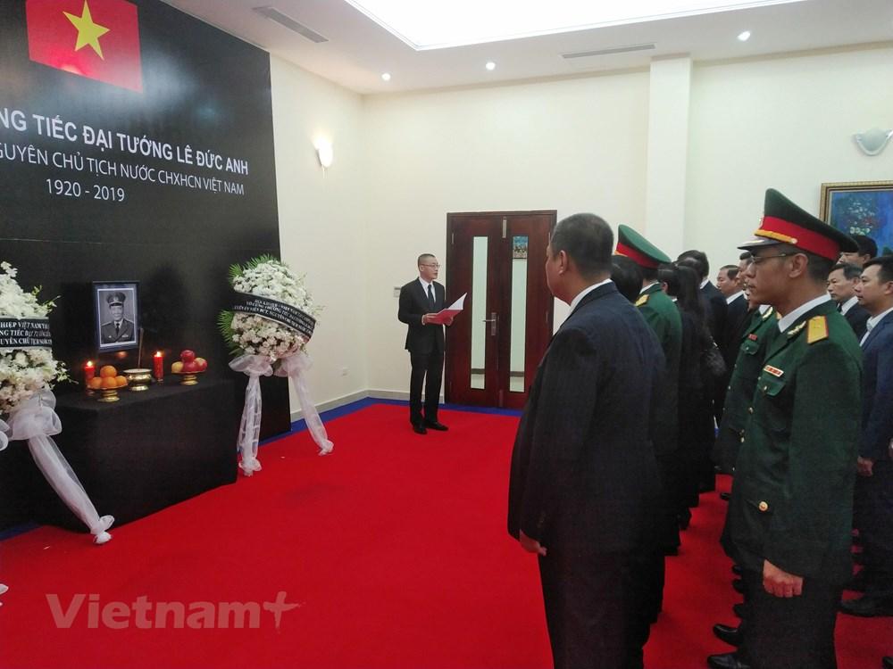 Trang trọng Lễ viếng nguyên Chủ tịch nước Lê Đức Anh tại Campuchia