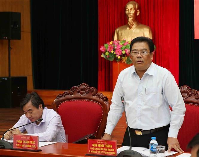 Hội nghị lần thứ 17 Ban Chấp hành Đảng bộ Khối các cơ quan Trung ương - 1