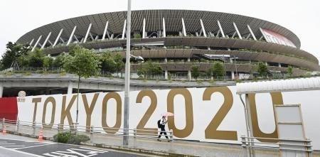 Olympic Tokyo 2020: Nhat Ban bat dau mo cua lang van dong vien hinh anh 1