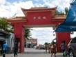 Các doanh nghiệp Trung Quốc tại châu Phi điêu đứng do COVID-19