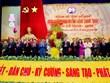 Đồng chí Tô Lâm tham dự và chỉ đạo Đại hội Đảng bộ tỉnh Cà Mau lần XVI