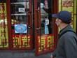 Bắc Kinh phân loại cơ sở kinh doanh theo mức độ tiêm vaccine