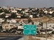 Palestine chỉ trích tuyên bố của giới chức Israel về sáp nhập Bờ Tây
