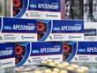 Thuốc điều trị bệnh COVID-19 Areplivir sắp được bán đại trà tại Nga