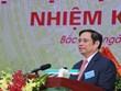 100% đảng bộ đã hoàn thành việc tổ chức đại hội nhiệm kỳ 2020-2025