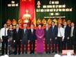 Lễ Kỷ niệm 30 năm Ngày tái lập tỉnh Thừa Thiên-Huế