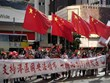 [Video] Hong Kong: Luật an ninh quốc gia chính thức có hiệu lực