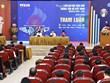 [Photo] Đại hội Liên chi hội Nhà báo TTXVN nhiệm kỳ 2020-2025