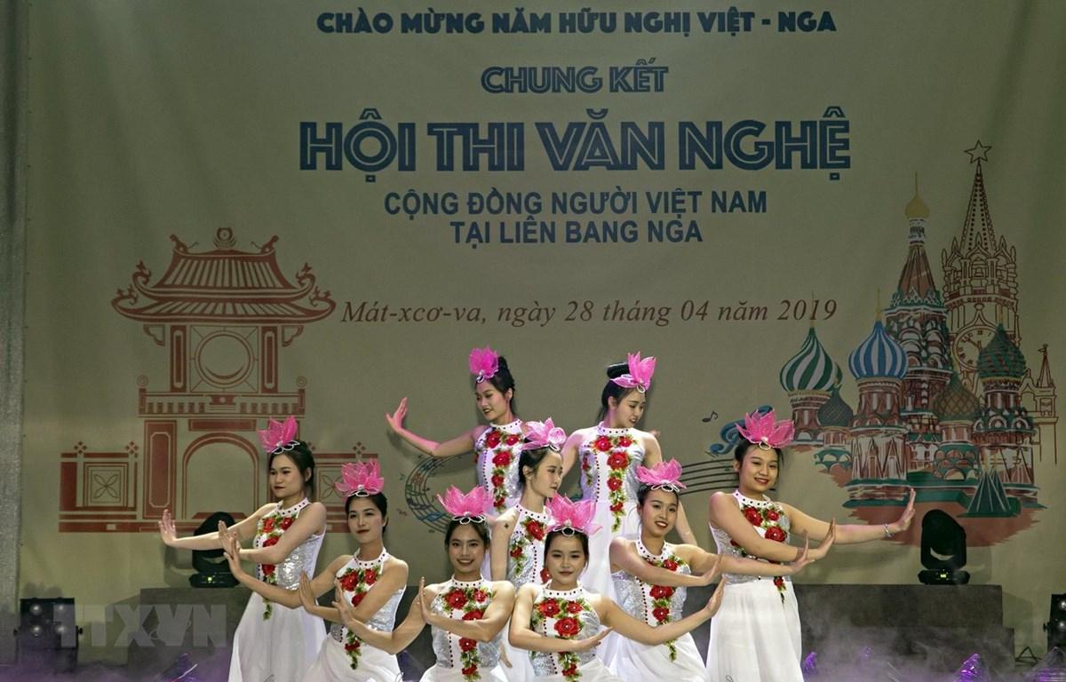 Tiết mục múa đạt giải cao tại Hội thi. (Ảnh: Dương Trí/TTXVN)