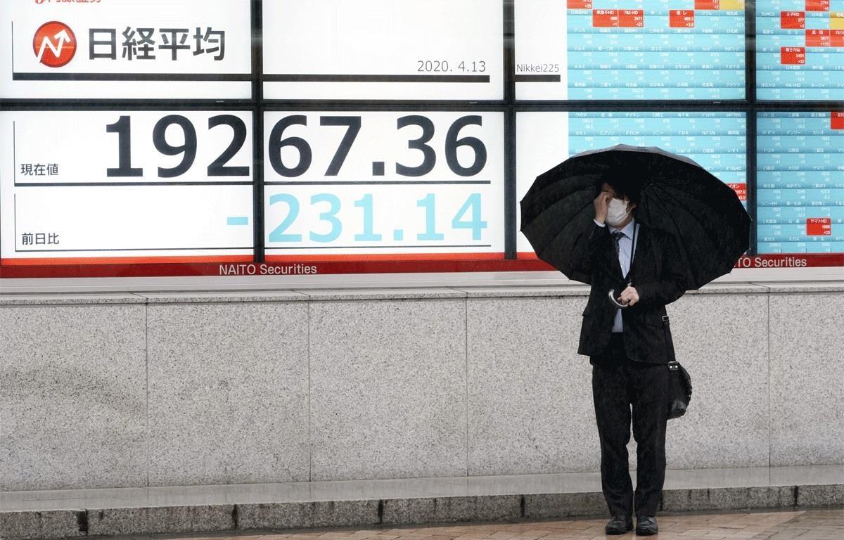 Bảng chỉ số chứng khoán Nikkei 225 của Nhật Bản. (Nguồn: Reuters)