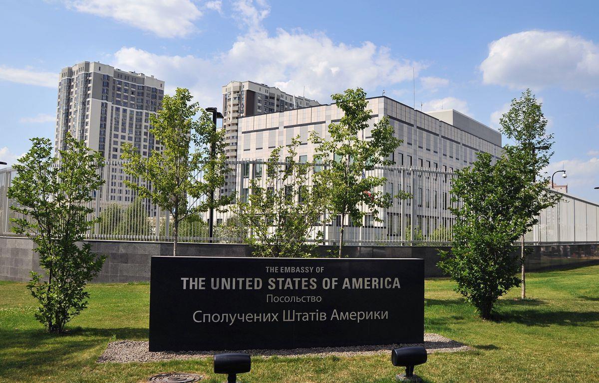 Đại sứ quán Mỹ tại Kiev, Ukraine. (Nguồn: Shutterstock)