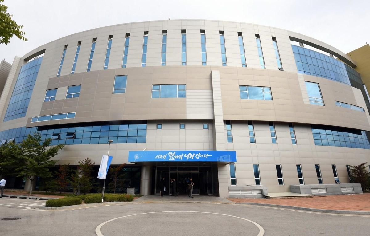 Văn phòng liên lạc chung liên Triều ở khu công nghiệp Kaesong. (Ảnh: AFP/TTXVN)