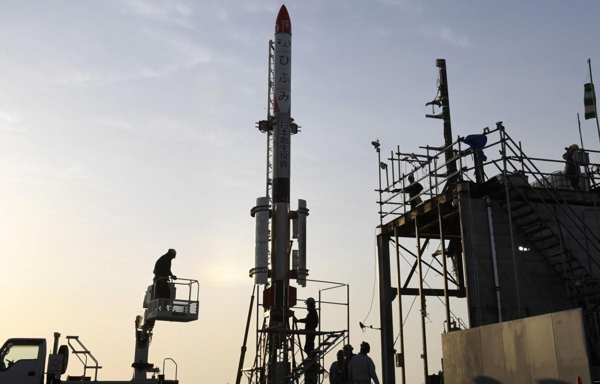 Tên lửa MOMO-3. (Nguồn: Kyodo)
