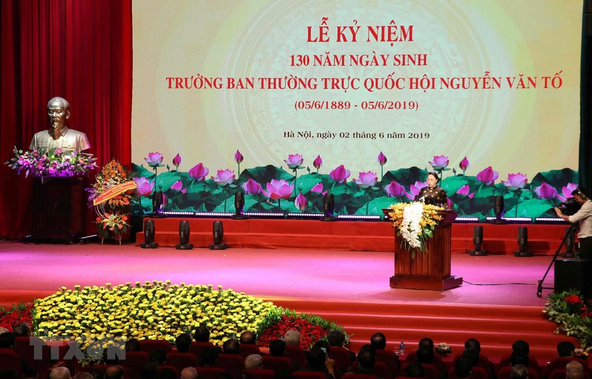 Chủ tịch Quốc hội Nguyễn Thị Kim Ngân đọc diễn văn Lễ kỷ niệm. (Ảnh: Văn Điệp/TTXVN)