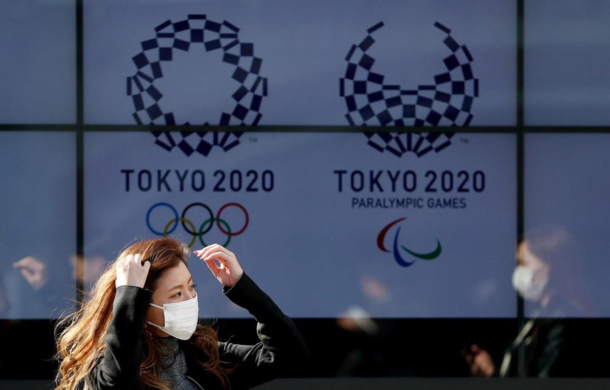 Olympic Tokyo 2020 hoãn sang năm 2021. (Nguồn: Getty Images)