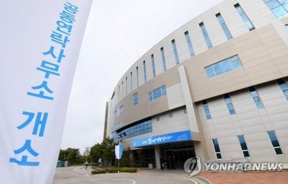 Văn phòng liên lạc chung liên Triều tại Kaesong. (Ảnh: Yonhap/TTXVN)