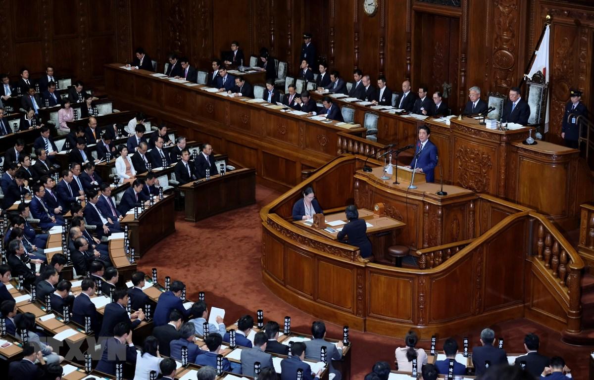 Toàn cảnh phiên họp Quốc hội Nhật Bản ở thủ đô Tokyo. (Ảnh: AFP/TTXVN)