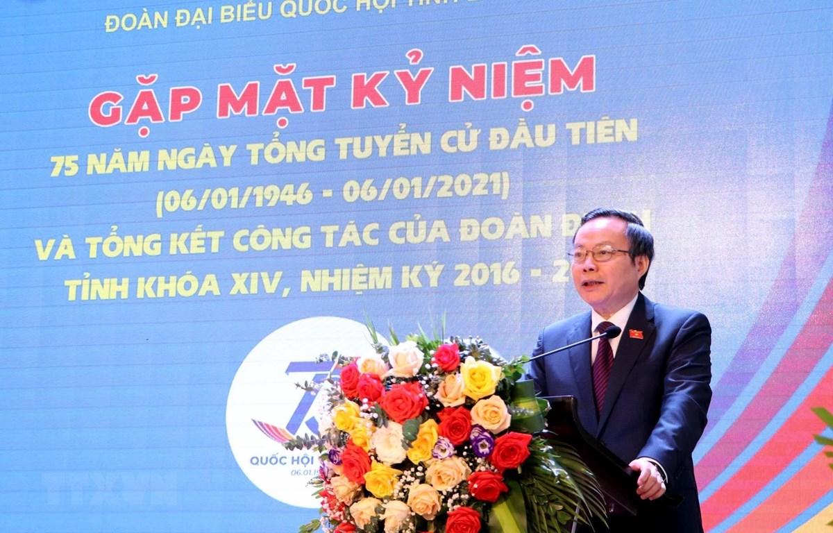 Phó Chủ tịch Quốc hội Phùng Quốc Hiển phát biểu tại lễ kỷ niệm. (Ảnh: TTXVN phát)