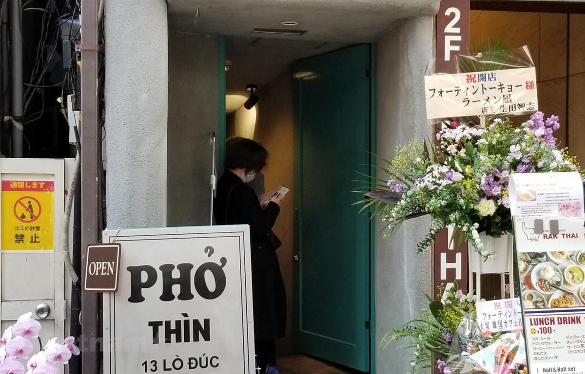 Nhà hàng Phở Thìn Tokyo. (Ảnh: PV/Vietnam+)