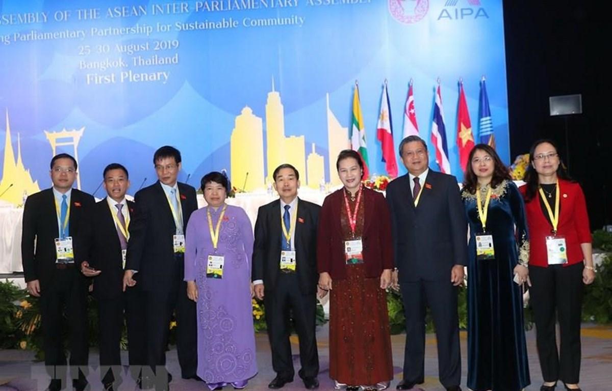 Chủ tịch Quốc hội Nguyễn Thị Kim Ngân và đoàn đại biểu Việt Nam tham dự Phiên họp toàn thể thứ nhất. (Ảnh: Trọng Đức/TTXVN)