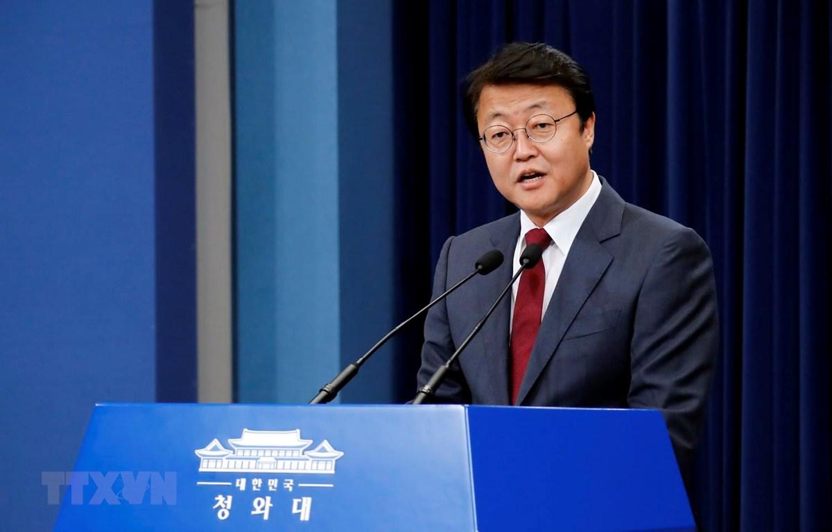 Cố vấn Kinh tế của Tổng thống Hàn Quốc Joo Hyung-chul, trong cuộc họp báo tại Seoul ngày 6/10. (Ảnh: Yonhap/TTXVN)