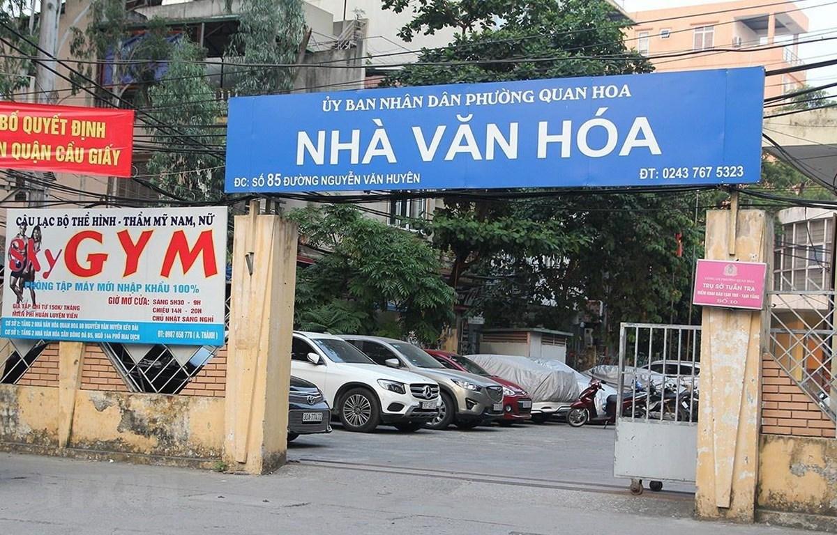 Không gian Nhà văn hóa phường Quan Hoa, quận Cầu Giấy của Hà Nội đã được cho thuê để trông giữ xe và tập gym. (Ảnh: Minh Nghĩa/TTXVN)