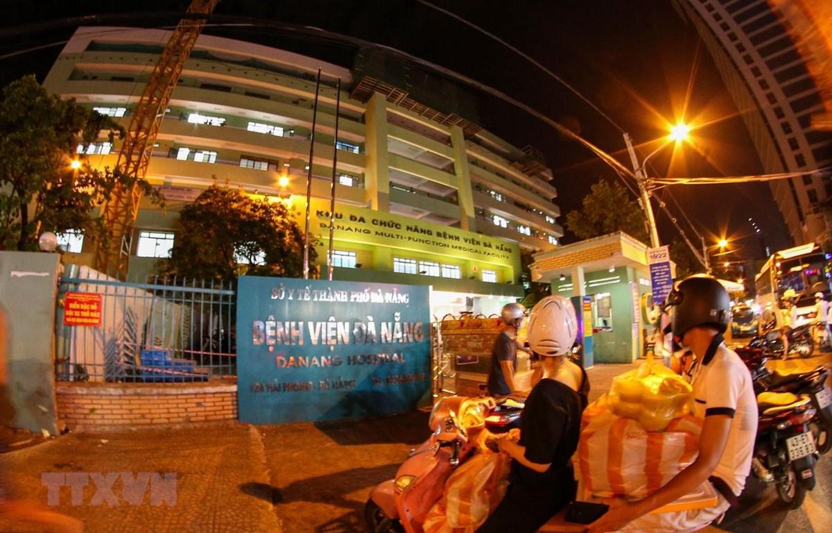 Bệnh viện Đà Nẵng. (Ảnh: Trần Lê Lâm/TTXVN)