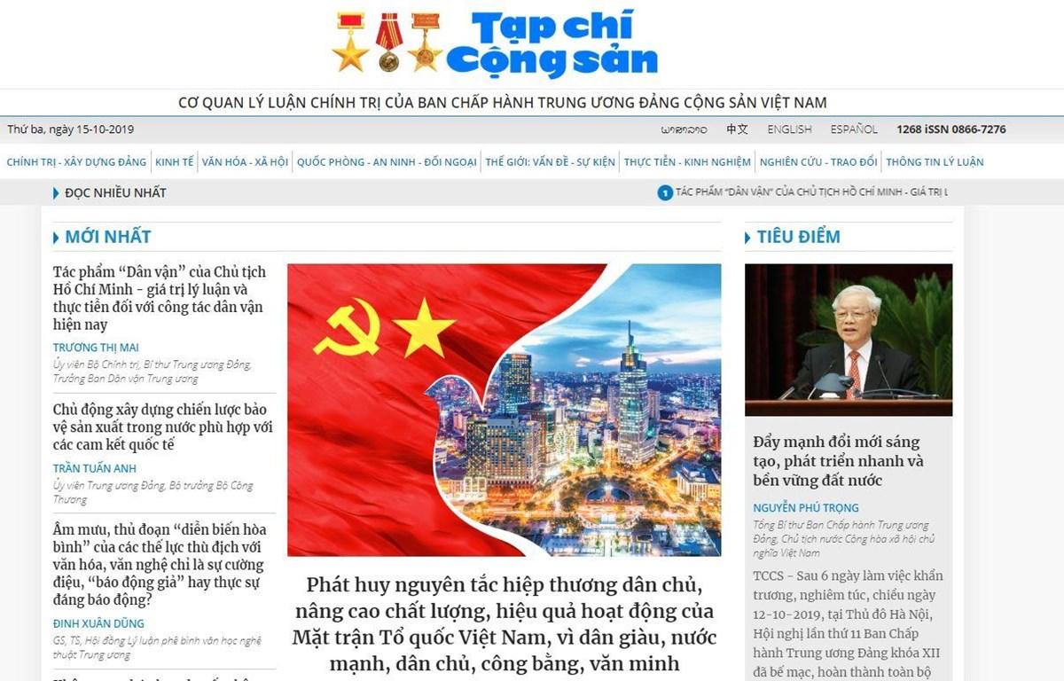 Giao diện mới của Tạp chí Cộng sản điện tử. (Ảnh chụp màn hình)