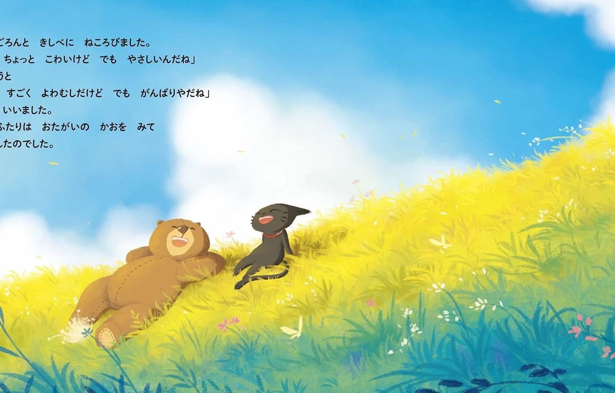 Cuốn truyện tranh xoay quanh tình bạn chân thành của Gấu Nâu và Mèo Mun. (Ảnh: NXB Kim Đồng)