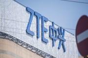 Mỹ giám sát pháp lý đối với tập đoàn viễn thông ZTE của Trung Quốc