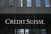 Credit Suisse bị chỉ trích thiếu sót trong vụ rửa tiền của FIFA