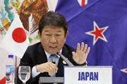 Hoãn vòng đàm phán thương mại thứ hai giữa Nhật Bản và Mỹ