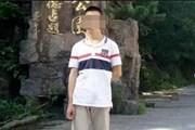 Nam sinh Trung Quốc tử vong do bị phạt nhảy cóc tại trường học