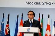Đoàn Đảng Cộng sản Việt Nam dự Hội nghị quốc tế các chính đảng châu Á