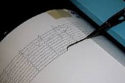 Trận động đất mạnh 6,9 độ làm rung chuyển Quần đảo Nam Sandwich