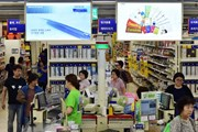 Kinh tế Hàn Quốc tiếp tục xu hướng đình trệ do xuất khẩu giảm sút