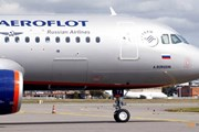 Nga bắt giữ hành khách đe dọa không tặc máy bay của Aeroflot