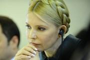 Bà Tymoshenko chính thức đăng ký tranh cử tổng thống Ukraine