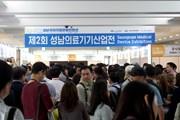SMC 2019: Hàn Quốc giới thiệu các sản phẩm, dịch vụ chăm sóc sức khoẻ