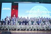 Lễ Tuyên dương Bệnh viện Dã chiến cấp 2 số 1 của QĐND Việt Nam