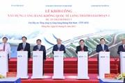 [Photo] Lễ phát lệnh khởi công Cảng hàng không quốc tế Long Thành